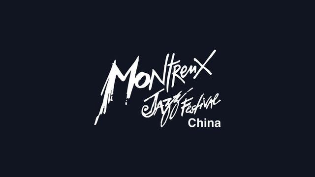 Hong Kong All Stars Immersive Recording