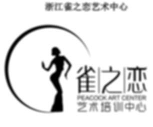 雀之恋、孔雀窝、YES艺考-2.jpg