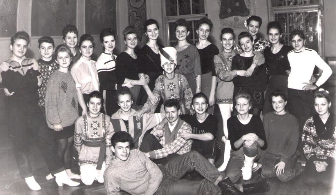 "Ансамбль ""Радуга"", 1991"