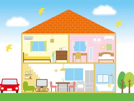 住宅計画で大切なことを考える
