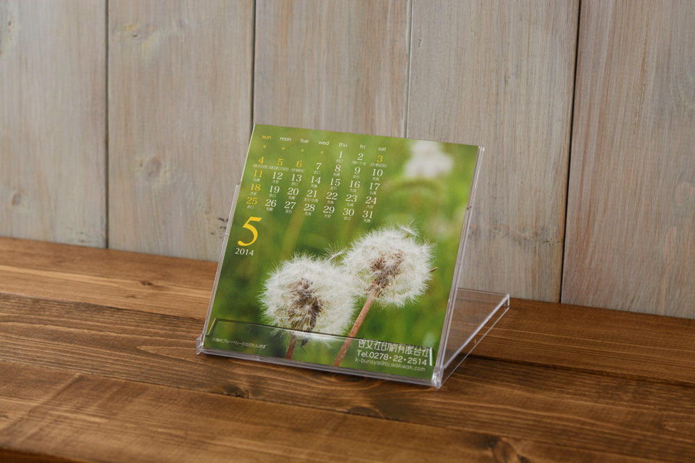 CDカレンダーのデザイン