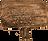 木製看板.png