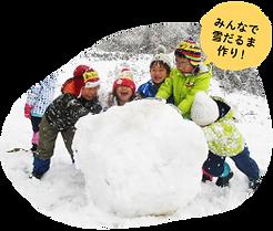 雪だるま.png