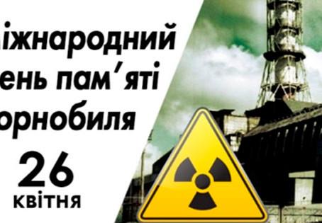 Позааудиторний захід до 35 річниці Чорнобильської трагедії