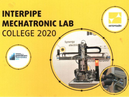 Участь у проєкті Interpipe Mechatronic LAB-2020