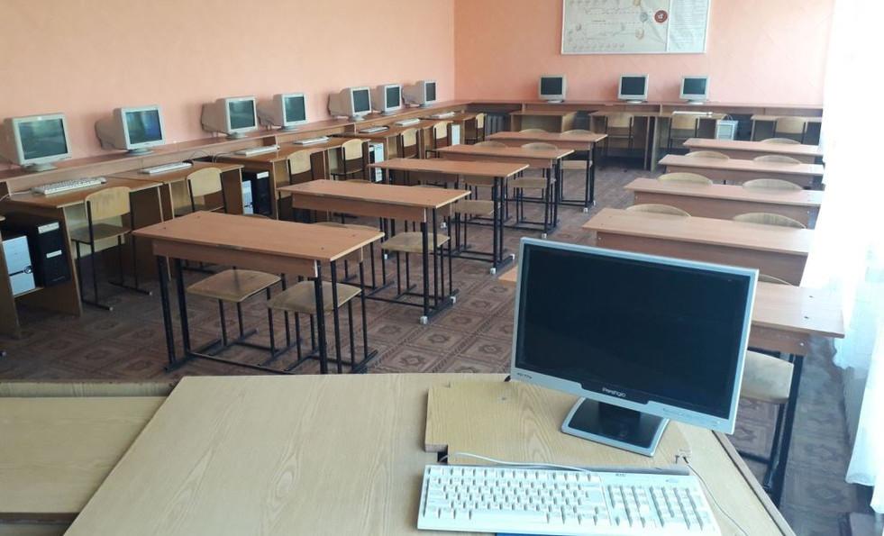 Комп'ютерна читальна зала