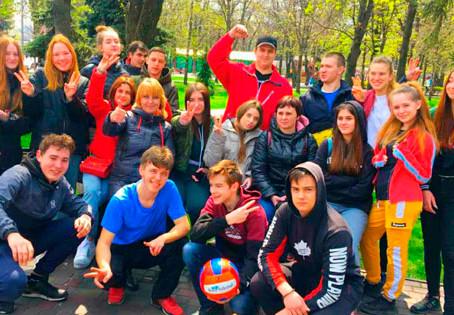 Танцювальний захід до Дня солідарності молоді