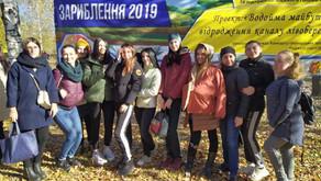 Студенти-екологи взяли участь у зарибненні лівобережного каналу
