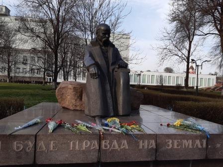 206 річниця з дня народження Тараса Григоровича Шевченка