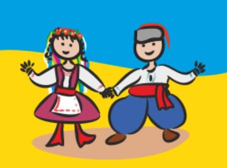 ХІІ Всеукраїнський конкурс з українознавства «Патріот»