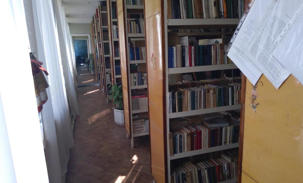 Книгосховище