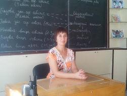 Авер'янова Тетяна Іванівна