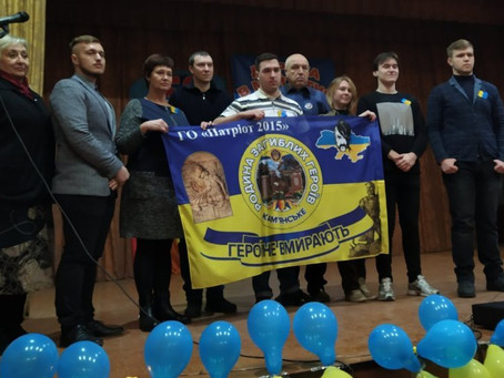 Виховний проєкт «Внесок волонтерів України в розбудову сучасної держави»