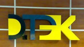 ДТЕК Дніпровські електромережі оголошує другий набір на дуальну форму навчання