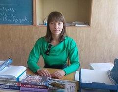 Петренко Юлія Олександрівна