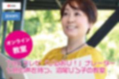 沼尾ひろ子の世界オンライン教室_アートボード 1.png