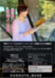 スクリーンショット 2020-01-15 16.57.43.png