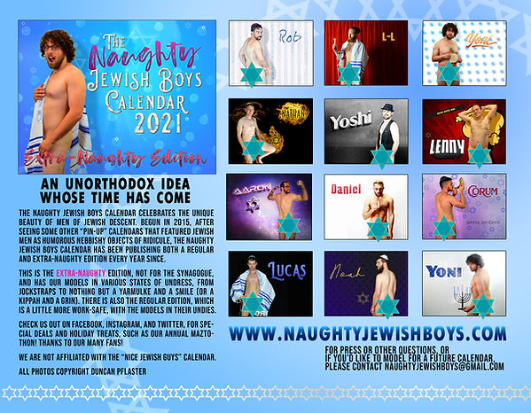 extra naughty back cover 2021.jpg
