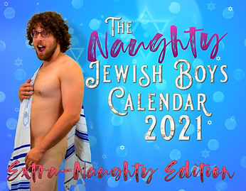 2021 Extra-Naughty Cover.jpg