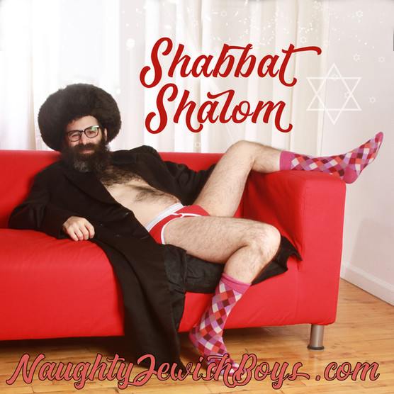 William Shabbat Shalom Couch.jpg
