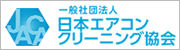 banner_jaca.jpg