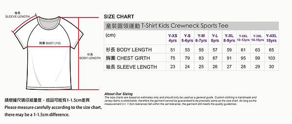 MR Kids Tee Size Chart.jpg