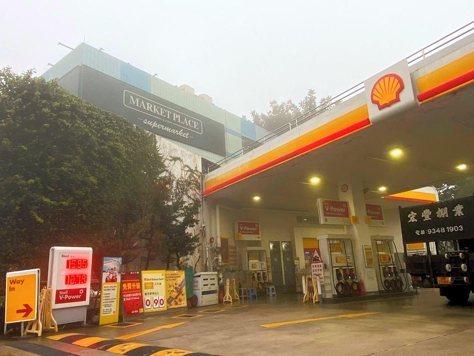 SP1(1.3km): 清水灣道蜆殼油站/超市Clear Water Bay RoadShell Gas Station/Market Place