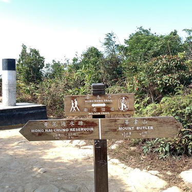 CP2 (11.5km): 渣甸山標高柱 Jardine's Lookout