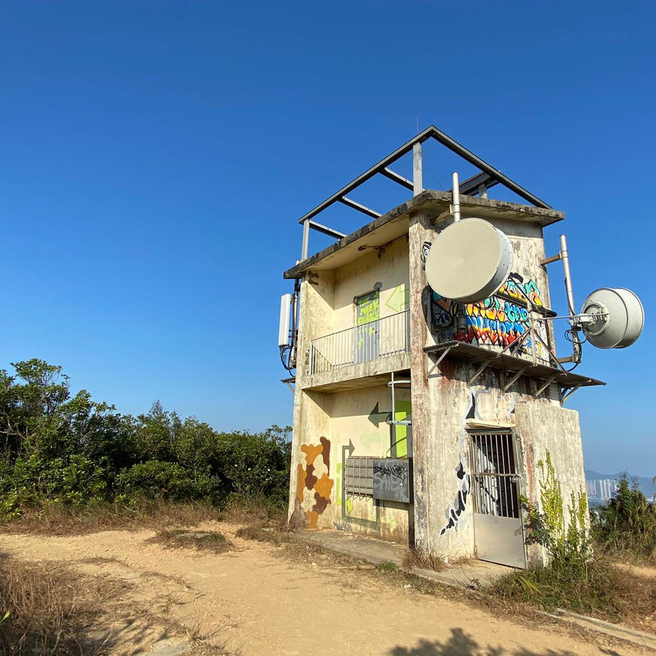 CP3(14km):小馬山發射塔 Siu Ma Shan Signal Station