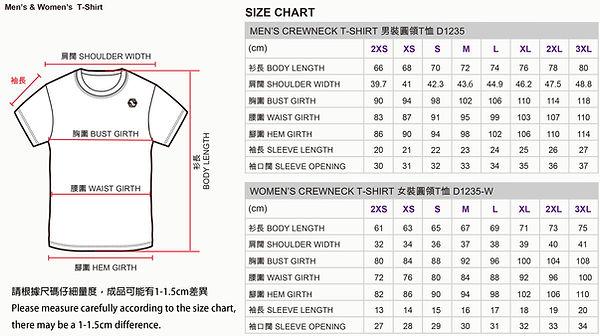 MR Tee Size Chart.jpg