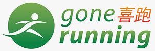 Gone running.jpeg