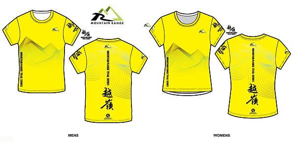 MR Yellow Tee.jpg