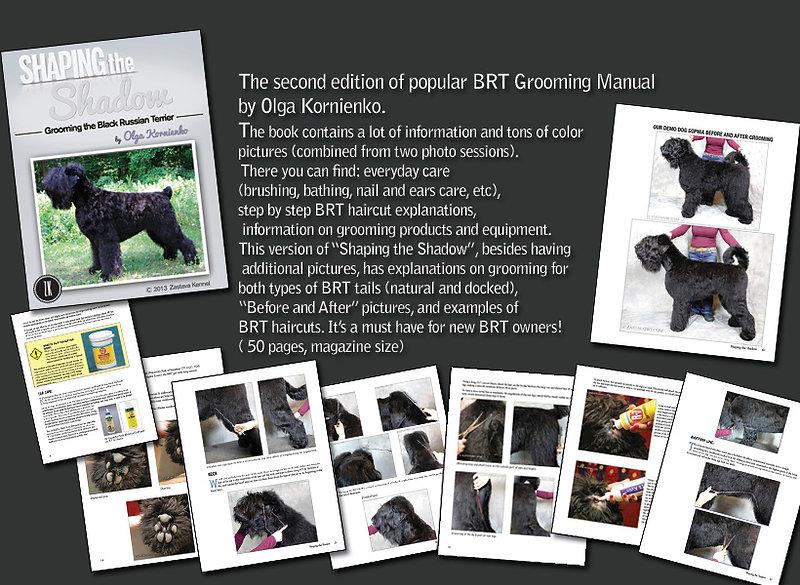 """BRT Grooming Manual """" Shaping the Shadow """" by Olga Kornienko"""