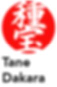 maruchu_bussan_tane_dakara_logo_Joe1-01.