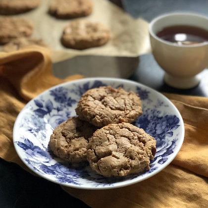 pecan cardamom cookies