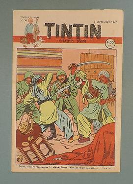 TINTIN 1947 n° 36 couv de Jacobs , temple du soleil TBE