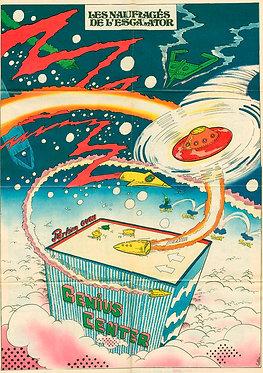 1924 Genius Center + Musée pour s'amuser : Franquin1975