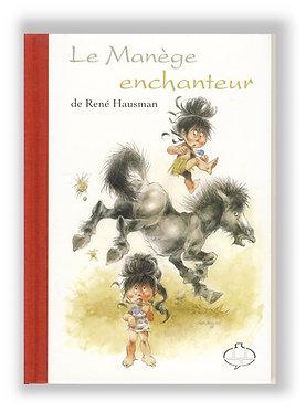 Hausman Manège Enchanteur LUXE Phila BD