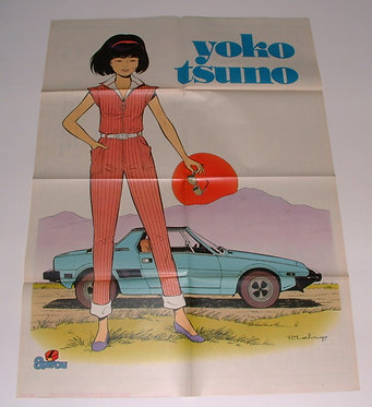 2239 Yoko Tsuno Leloup + Petites annonces Spirou 1981
