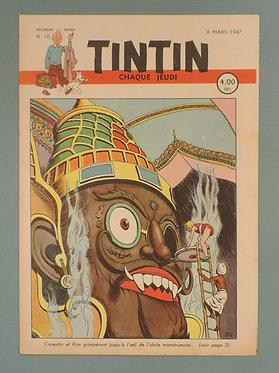 Tintin 1947 n°10  couverture de CUVELIER TTBE très rare dans cet état
