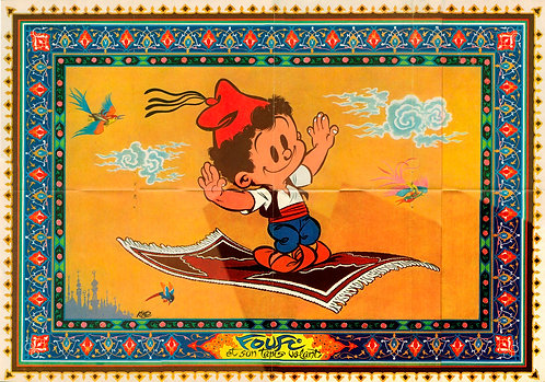 1674   Foufi  Kiko 1970