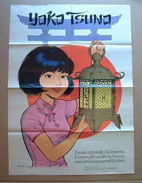 AC 1874   Yoko Tsuno  Leloup 1974