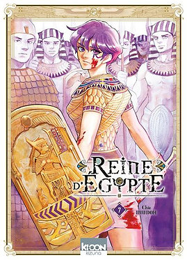 Reine d'Egypte 7  Inudoh Ki-oon