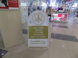 26.06.2019 - Сан и Март - консультации на выезде
