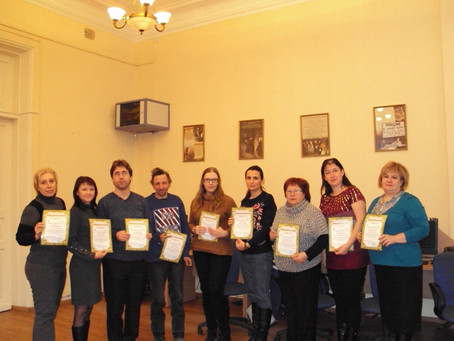 27 ноября вручены свидетельства о повышении квалификации слушателям пятой группы