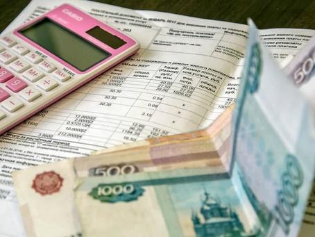 Отмена штрафов за просрочки платежей. Что дальше?