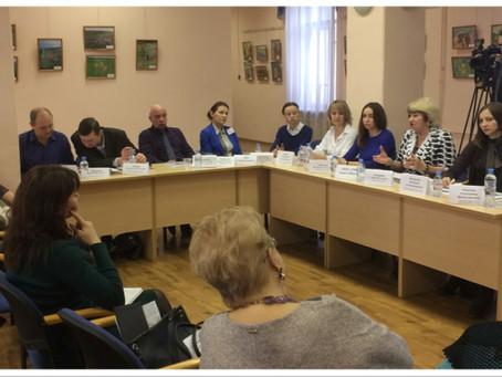 20 декабря в историческом корпусе   Областной библиотеки им. М. Ю. Лермонтова прошел Круглый стол