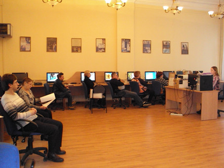 5 ноября- начало занятий новой группы курсов повышения квалификации по ЖКХ