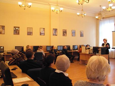 4 февраля состоялось первое занятие новой группы слушателей курсов по ЖКХ