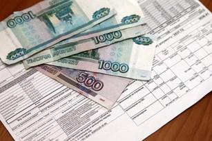 До 2021 года нельзя начислять и выставлять пени за долги по ЖКУ
